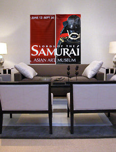 large wall art featuring Samurai armor