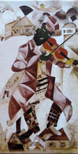 "Marc Chagall ""Music""-Printed vinyl-Contemporary Jewish Museum-BetterWall"
