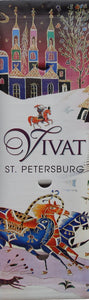 Vivat St Petersburg Celebration-Printed vinyl-Vivat Celebration, Baltimore-BetterWall