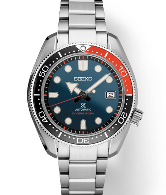 Seiko Prospex Automatic Dive Watch Special Edition SPB097