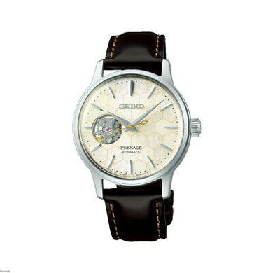 Seiko Presage Automatic Brown Leather Watch SSA781