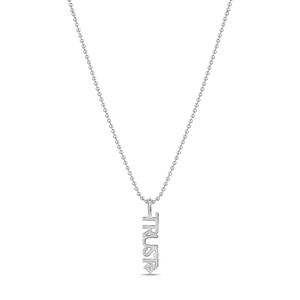 Trust Necklace