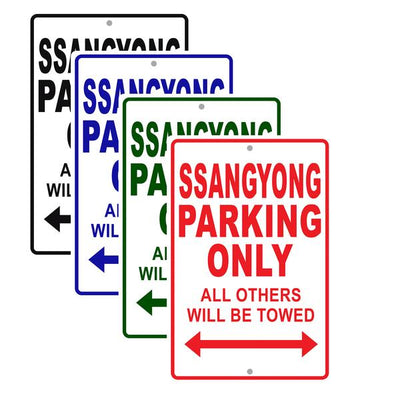 SsangYong Motor Signs