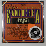 "Various Artists: ""Concert For The People of Kampuchea"""