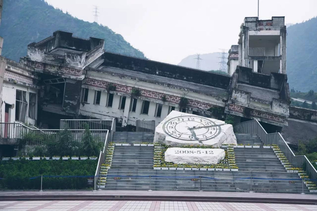 Sichuan Earthquake Memorial