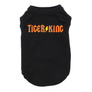 ACDC Tiger King Dog Shirt
