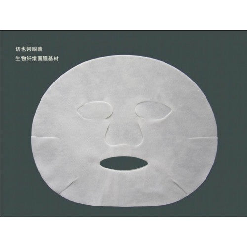 Soluble Face Mask Sheet (with eye cover)