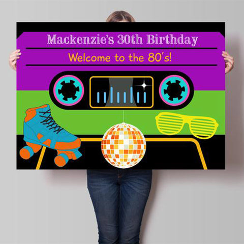 editable printable 80's party backdrop