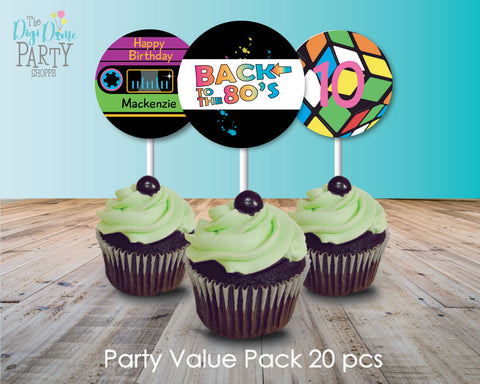 80's party printables