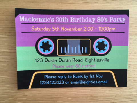 80's party printables invitation