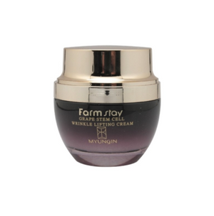 Farmstay Wrinkle Lifting Cream Grape Stem Cell