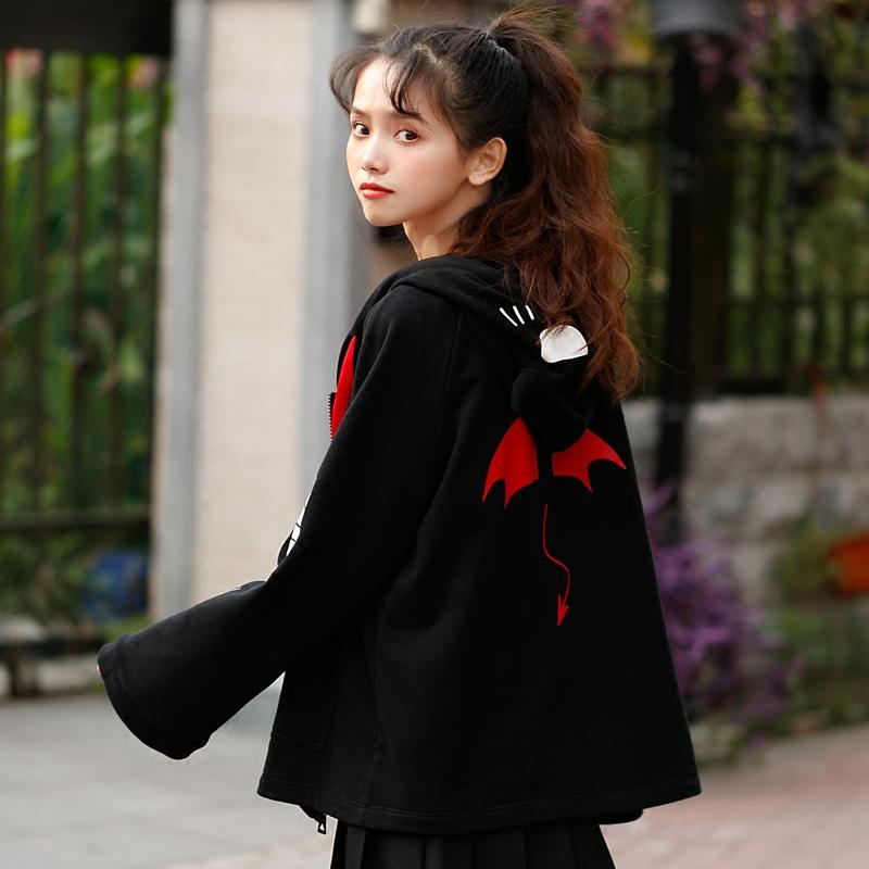 Black Devil Coat