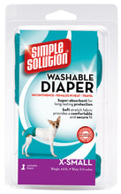 "Load image into Gallery viewer, BRAMTON SIMPLE SOLUTION ""WASHABLE DIAPER"" MALE  (XS-XLARGE) - doggyDAWGworld.com"