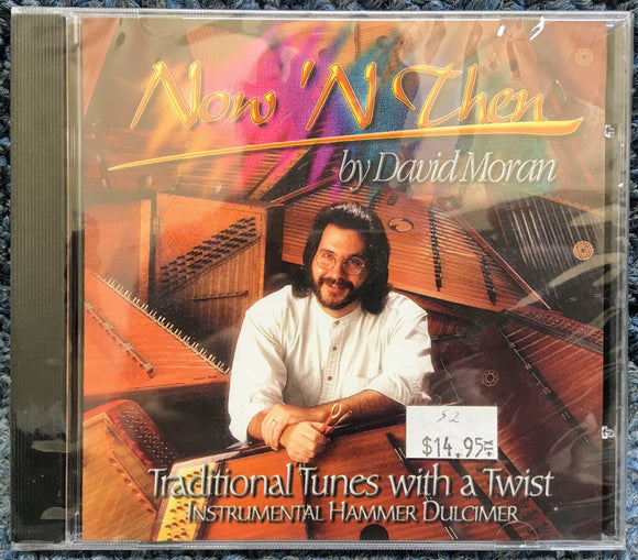 NEW Now and Then by David Moran CD