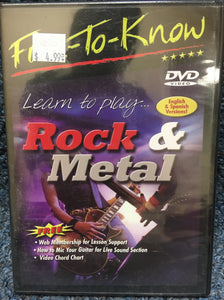 NEW Fun-To-Know Learn to Play Rock & Metal