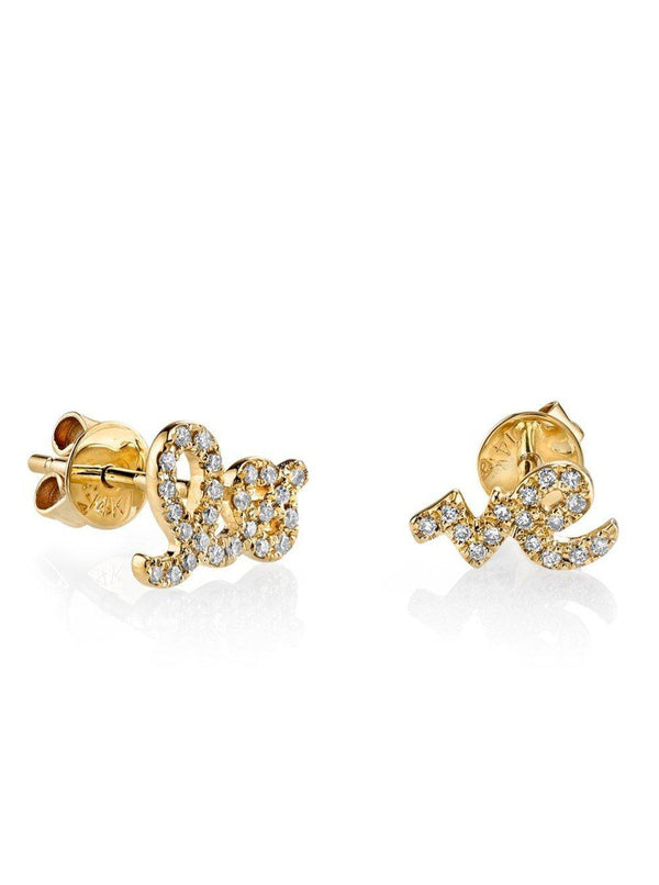 Love Stud Earrings-Sydney Evan-Tucci Boutique