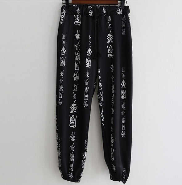 Ancient Symbols Pants