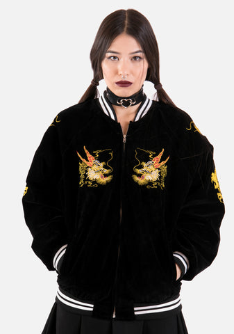 Breath Taker Embroidered Varsity Jacket (2 Colors)