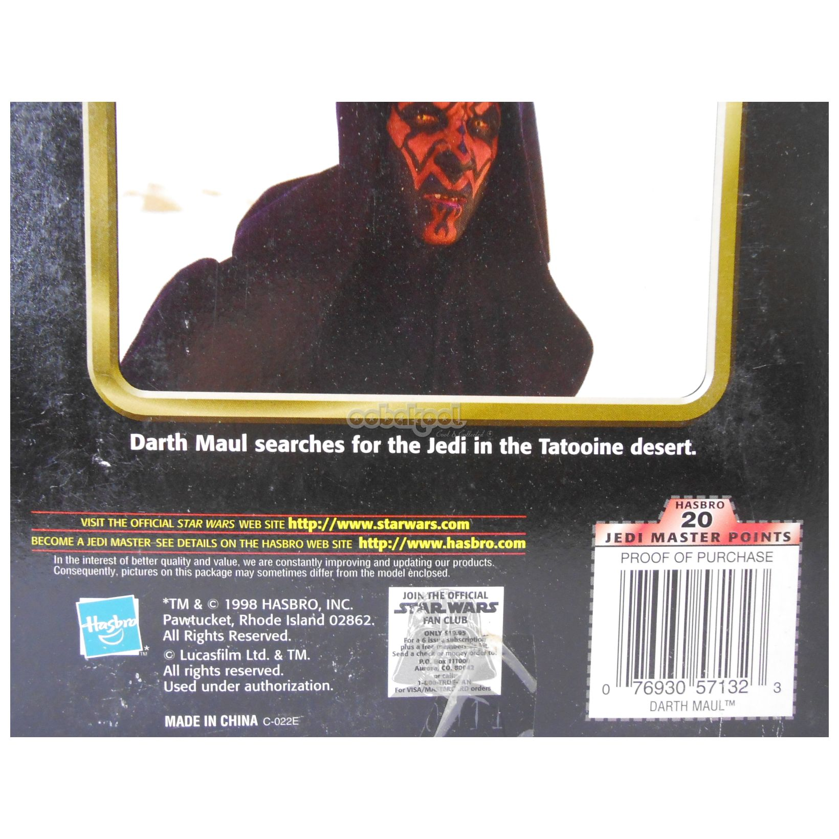 Star Wars / Darth Maul Episode 1 Collection 1998 Hasbro 12 Inch Poseable Figure Nib