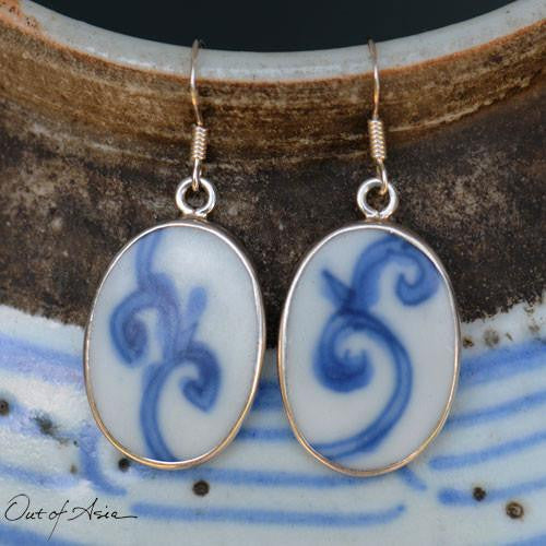 Blue & White Pottery ShardSterling Bezel Pendant - OutOfAsia