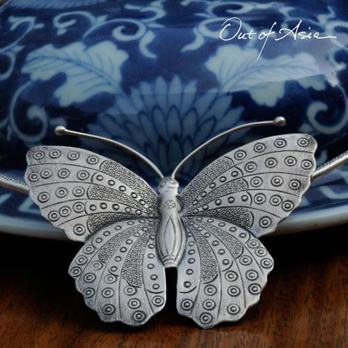 Hand Wrought Hilltribe Silver Butterfly & Choker - OutOfAsia