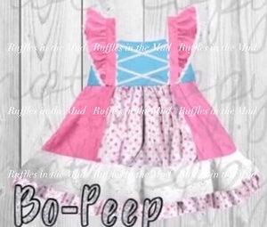 Bo-Peep Dress • PREORDER CLOSES SUNDAY, MARCH 8