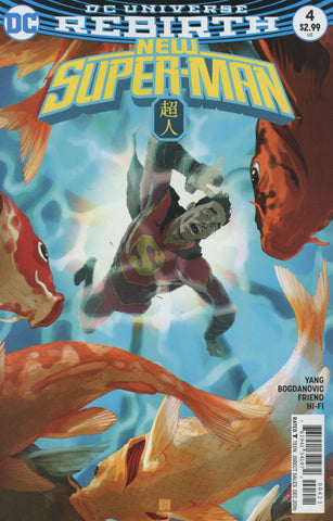 【大陆现货】New Super-Man #4 Variant