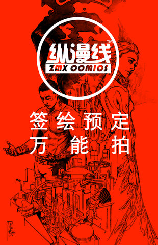 Tokyo Comic Con 2019 Art Commission Direct Payment 定制签绘