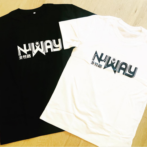 NU WAY Logo T-Shirt