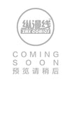 MARVEL COMICS PRE ORDER For August 2020 8月刊预定