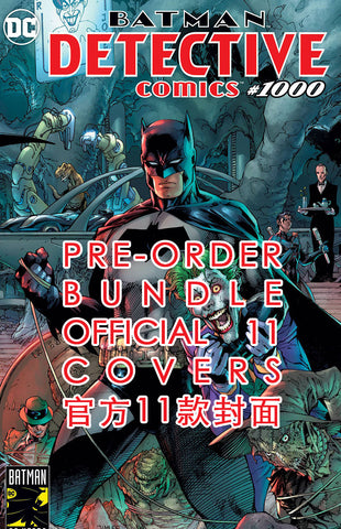 Detective Comics #1000 Official Covers Set 蝙蝠侠侦探漫画第1000期官方封面套装