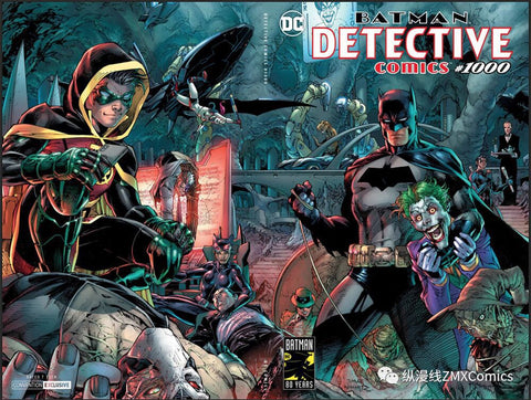 Detective Comics #1000 Jim Lee Foil Convention Exclusive Variant Cover 蝙蝠侠侦探漫画1000金属变体场限