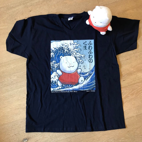 Chowpai Polar Bear Tee Art by Midori Harada Screenprint
