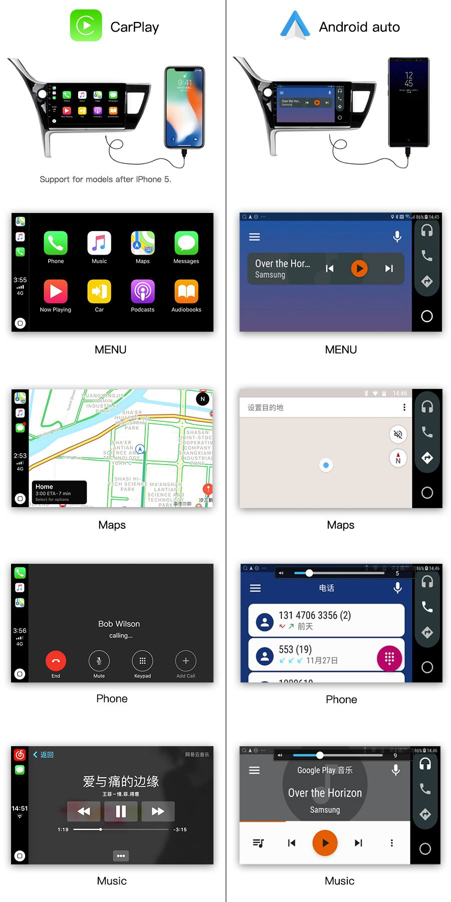 carplay&android-auto