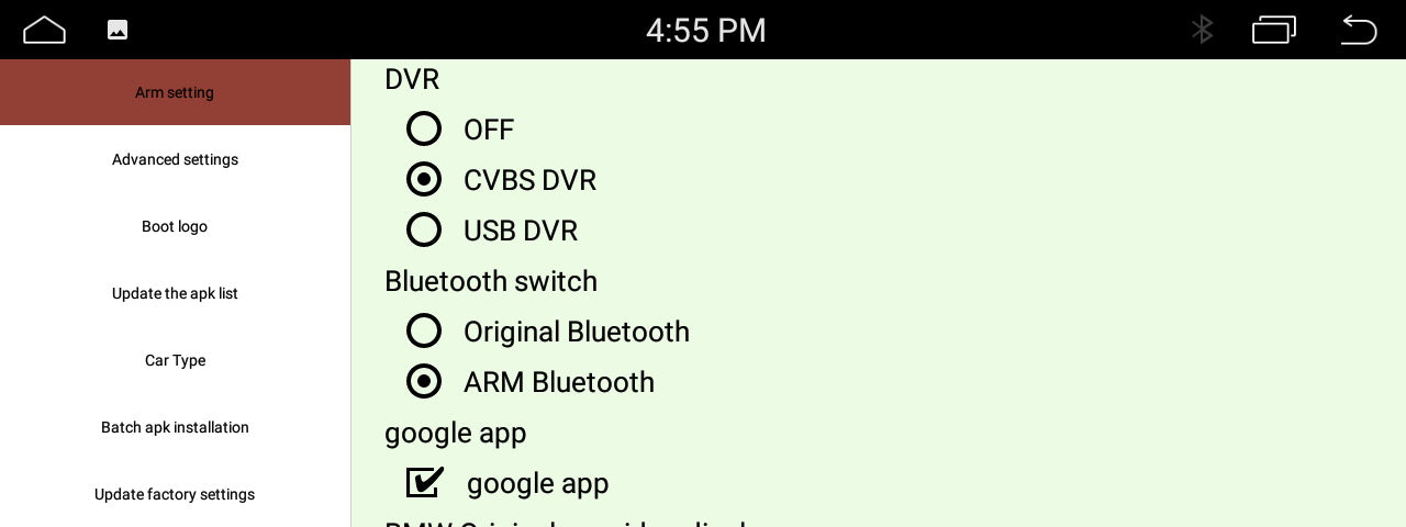 aftermarket bluetooth option