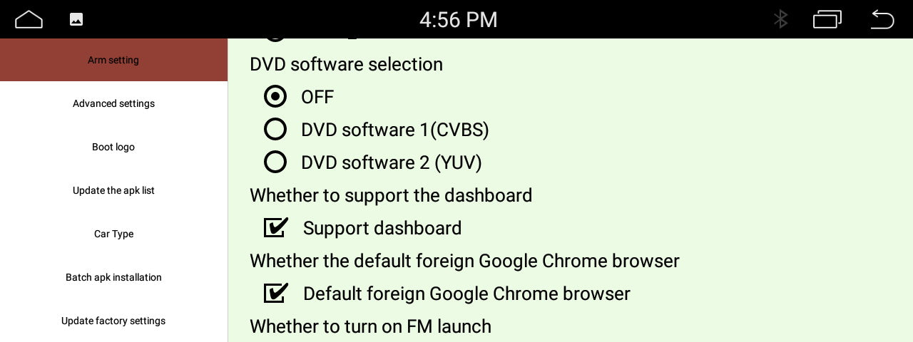 setting-_google_browser_setting_2