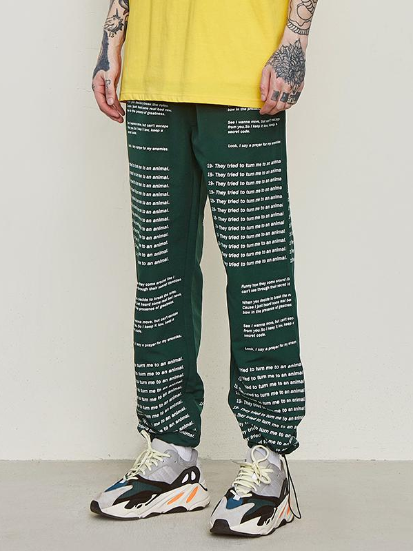 """They Tried To Turn Me Into An Animal"" Sweatpants - This Is For Him"