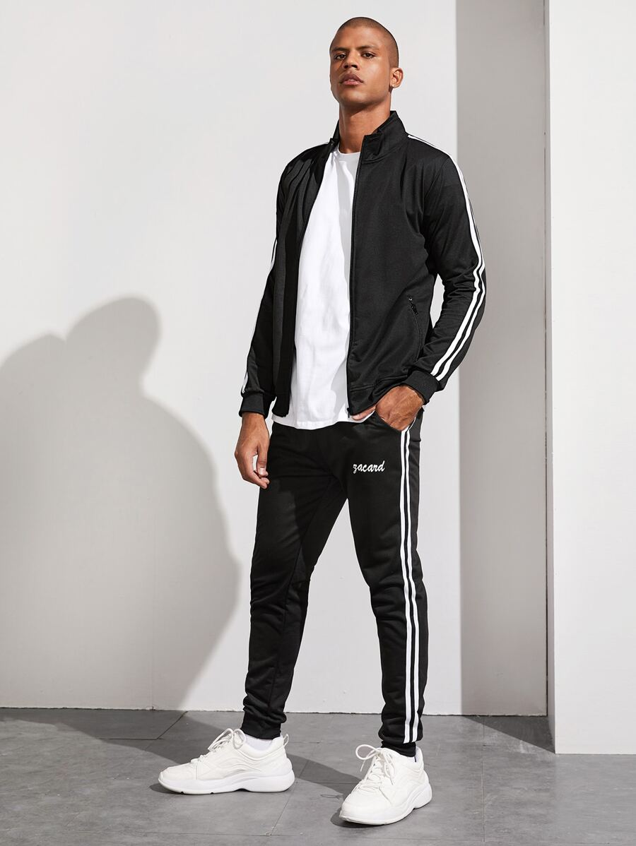 Side Stripe Jacket & Sweatpants Set - This Is For Him