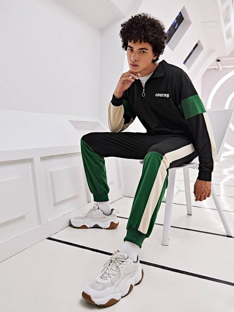 """Courage"" Colorblock Sweatshirt and Sweatpants Set"