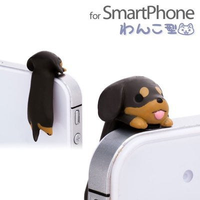 [RESTOCK] Doggy Dust Plug