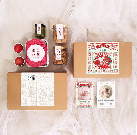 Full Moon Gift Box - The Nifty Twist