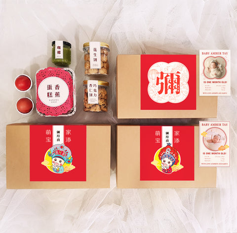 Full Moon Gift Box - The Ong Series