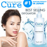 CURE NATURAL AQUA GEL (no.1 Exfoliator)