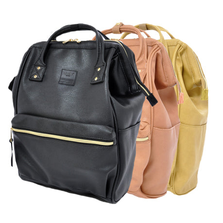 Anello Pu Leather Backpack J Amp J Shop