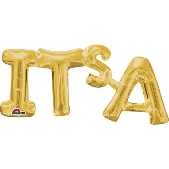 Balloons Foil (Letters - Gold)