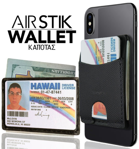 AIRSTIK WALLET universal multi-purpose wallet for iPhone and Smasung