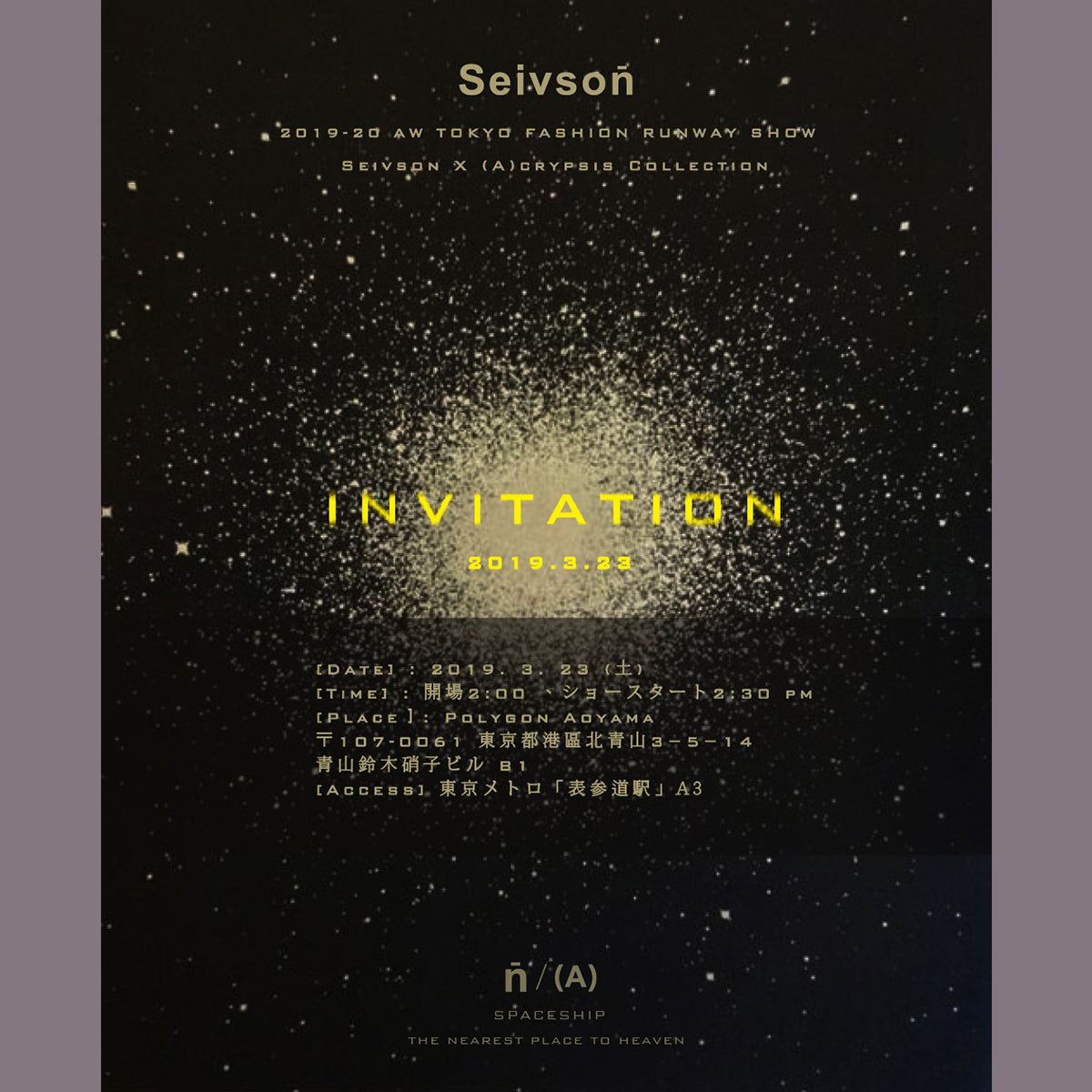 Seivson 2019AW RUNWAY SHOW in Japan