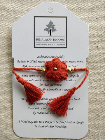 Rust Small Embozed Flower Rakhi