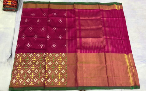Pink with rust wide border  ikkat silk saree