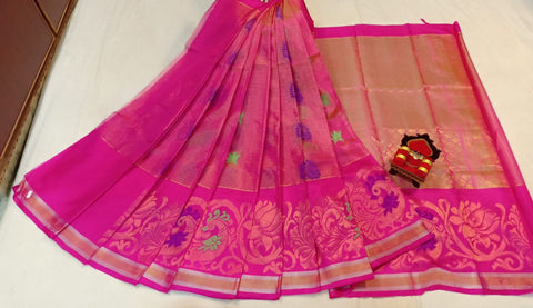 Lotus Pink kuppadam silk tissue saree